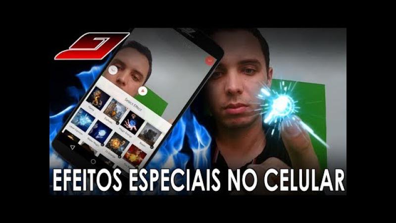 Como colocar EFEITOS ESPECIAIS em vídeos pelo CELULAR | Guajenet