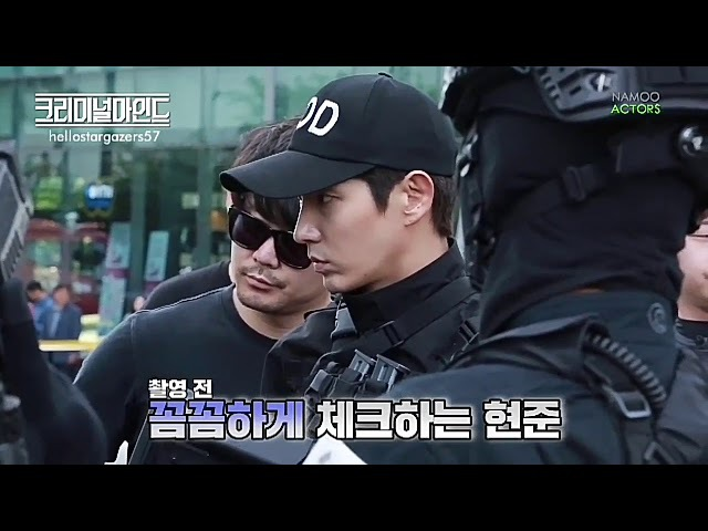 Criminal Minds Behind The Scenes Compilation || Lee Joon Gi
