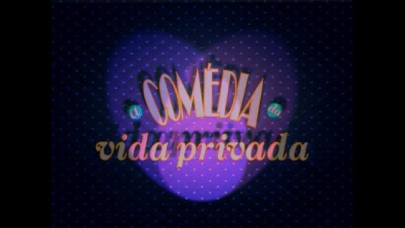 A Comédia da Vida Privada - 3ºTemp. - Ep. 05 (FIM) - 11.02.2017