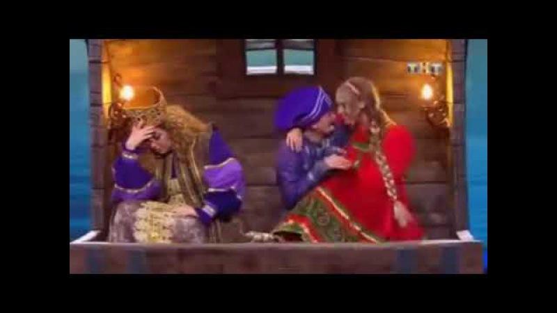 Сказка о царе Салтане для взрослых 18