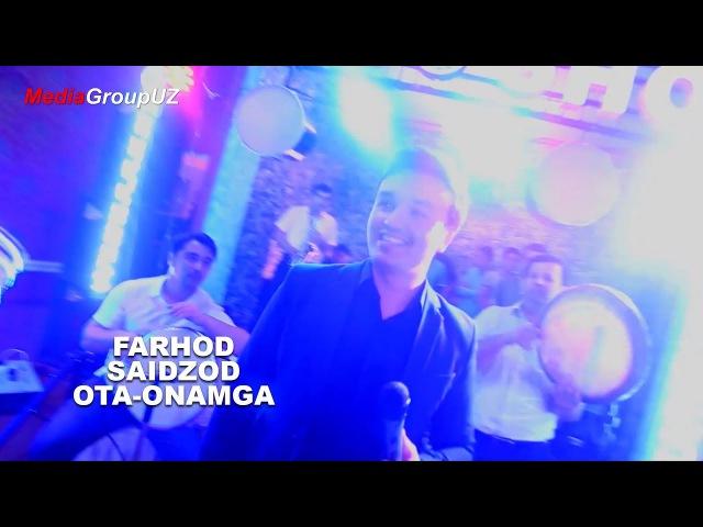 Farhod Saidzod - Ota onamga | Фарход Саидзод - Ота онамга (To`yda 2017)