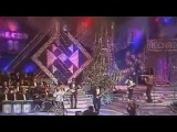 Вячеслав Добрынин и Маша Распутина - Льется музыка Песня года 1990