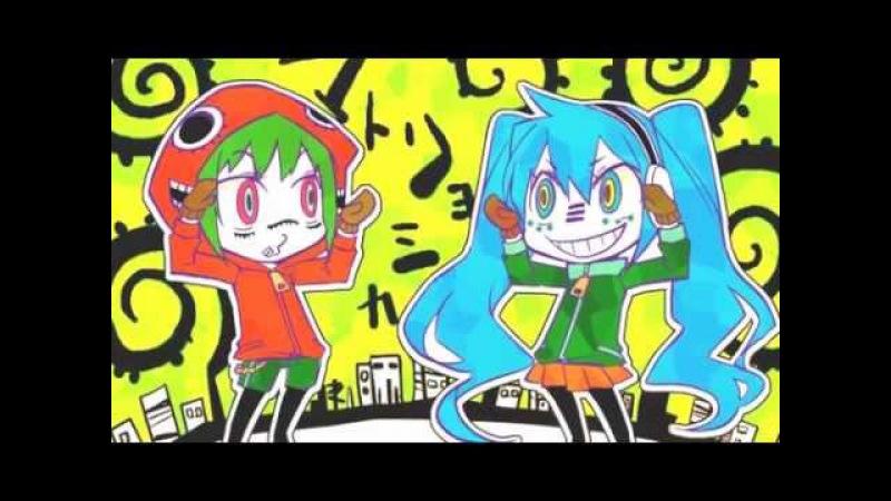 マトリョシカ 初音ミク×GUMI (MeniRemix)