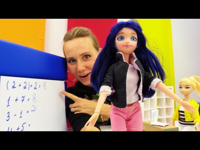 Маринетт и ЗЕЛЬЕ НЕВИДИМКИ. Подстава на контрольной по математике. Игры в куклы ...