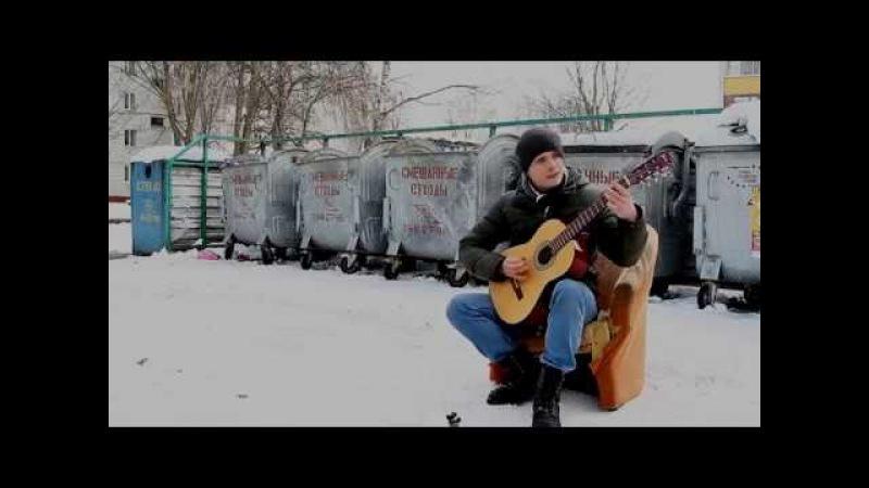 Джанки - Хейтер-Скейтер (бомж- live)