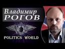 С0БЬITИЯ В ЛYГAHCKE НАБИРАЮТ 0Б0РОТЫ 23 ноября 2017
