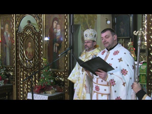 Декрет проголошення Ювілейного року з нагоди 25-ліття Самбірсько-Дрогобицької є ...