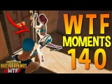 PUBG WTF Funny Moments Highlights Ep 140 (playerunknown's battlegrounds Plays)