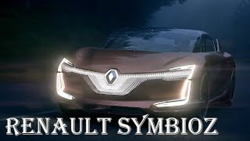 RENAULT SYMBIOZ Concept Future Car - Interior And Features - Specs Review | Auto Highlights
