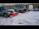Chevrolet Niva со снежным отвалом