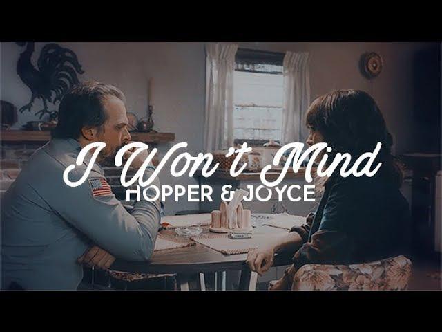 Hopper Joyce | I Wont Mind