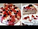 Нежнейший блинный торт со смородиной и творожным кремом. Едим дома: Простые рецепты