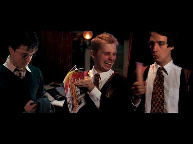 Гарри Поттер и Магия половой зрелости / Harry Potter and the Magic of Puberty