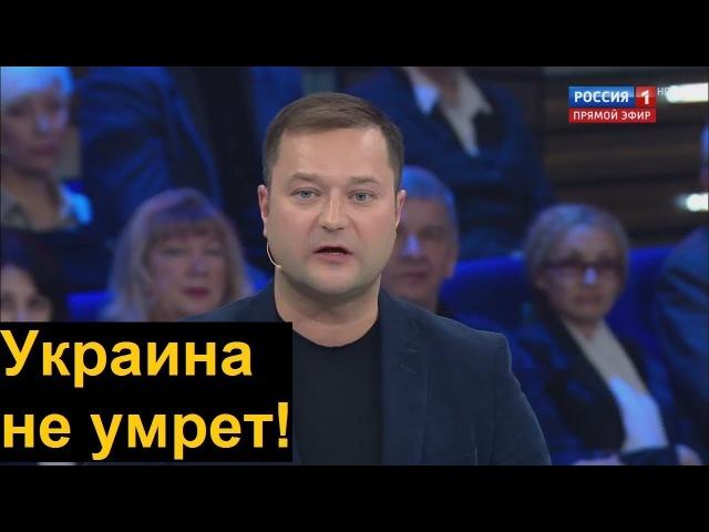 Никита Исаев ОШАРАШИЛ: Настал КОНЕЦ отношений Украины с Россией