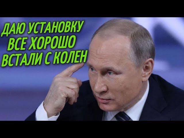 Плоды Путинщины дают свой урожай