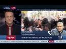 Фейгин В Москве на Тверской ОМОН забираетпросто случайных людей из толпы