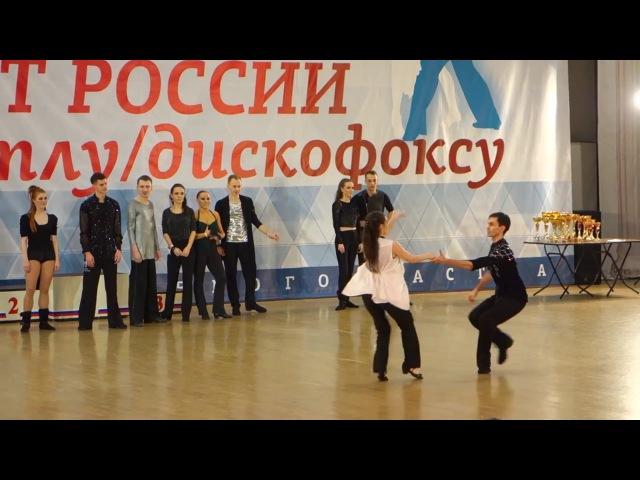 Чемпионат России по хастлу 2017 J'n'J Main 2ое место Fast