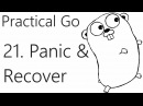 Panic and Recover - Go Lang Practical Programming Tutorial p.21