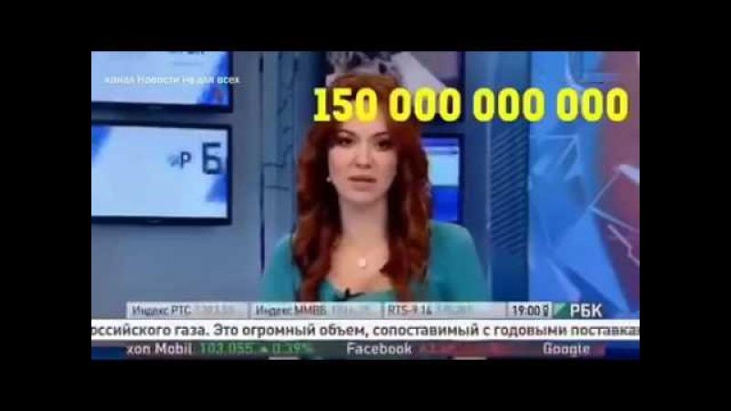 Как Керченский мост подорожал в 10 раз за 60 секунд