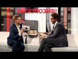 Андрей Малахов и Борис Корчевников. Откровенный разговор