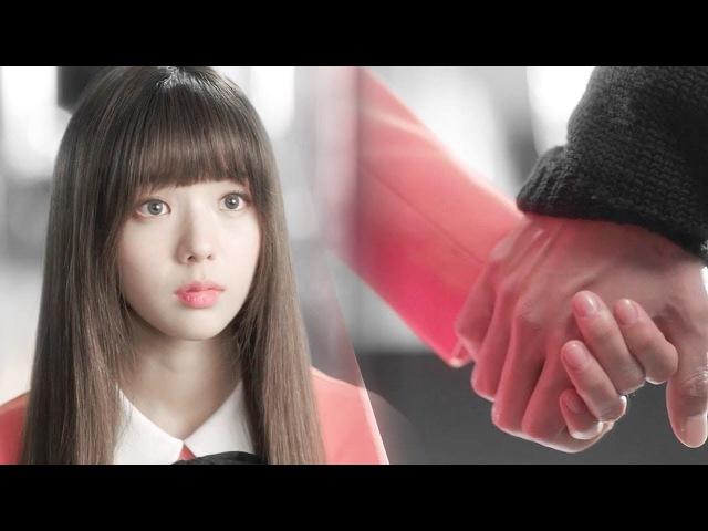 Min Kyu Ji A - Stay With Me (I'm Not A Robot 로봇이 아니야 )