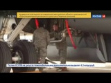 Новости на Россия 24    Неизвестный пытался прорваться на авиабазу США в Британии