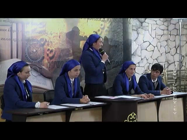 Хаарийн БIов. Игра команд СШ №2 с. Ойсхар и СШ №60 г. Грозный