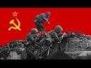 Армия моя! My Army! English Lyrics