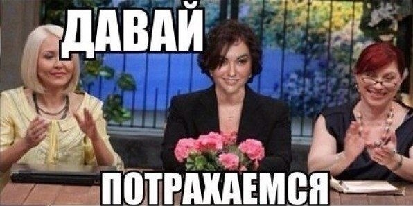 Фото №456255382 со страницы Люси Бушуевой