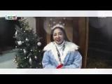 [Сообщения] Поздравление Сандары с наступающим 2018 годом