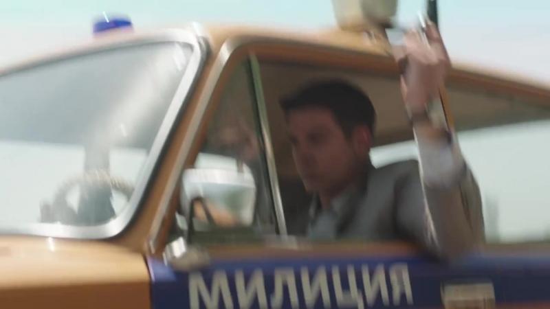 Анка с Молдаванки (трейлер 1)