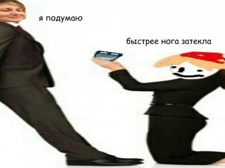 Елизавета Попова, Касимов - фото №6