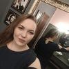 Anna Prosyanina
