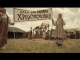 Нереальная история - Хитропоповка - Выборы (актуальный баян)