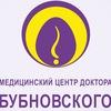 Центр доктора Бубновского г. Уральск