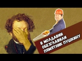 Дима Бикбаев. ХайпNews. Эпизод 58