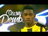 Усман Дембеле 2017 • Будущее футбола