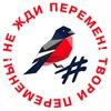 МолодёжкаОНФ - Республика Карелия