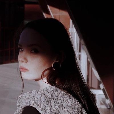 София Малютина