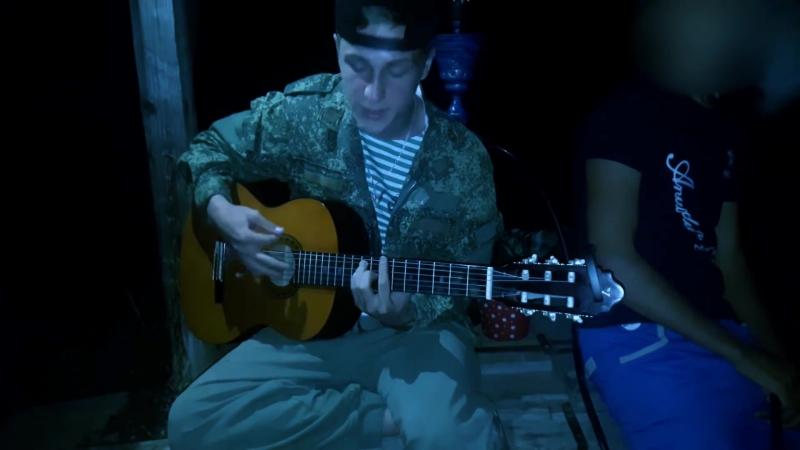 круто спел под гитару