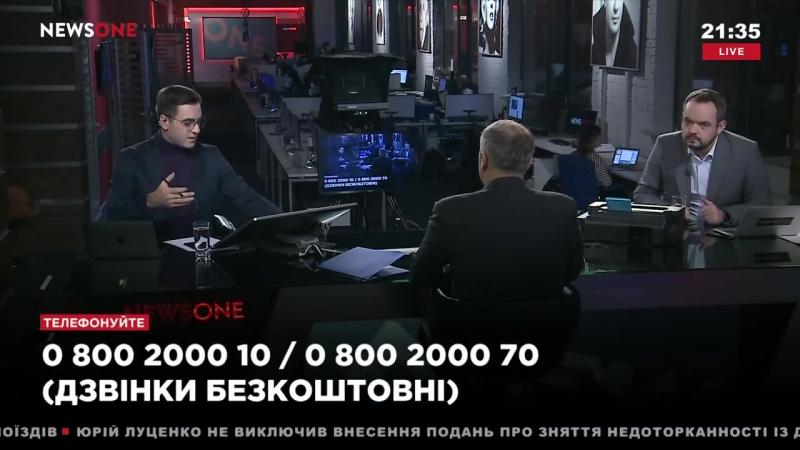 Шуфрич_ власть начала борьбу за свое выживание, а значит она не остановится ни п