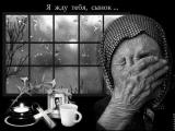 Блатной удар вова инчин Мать старушка.mp4