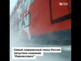 Новости недели от РБК Черноземье