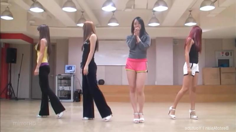SISTAR - How Dare You Over (Dance Practice)