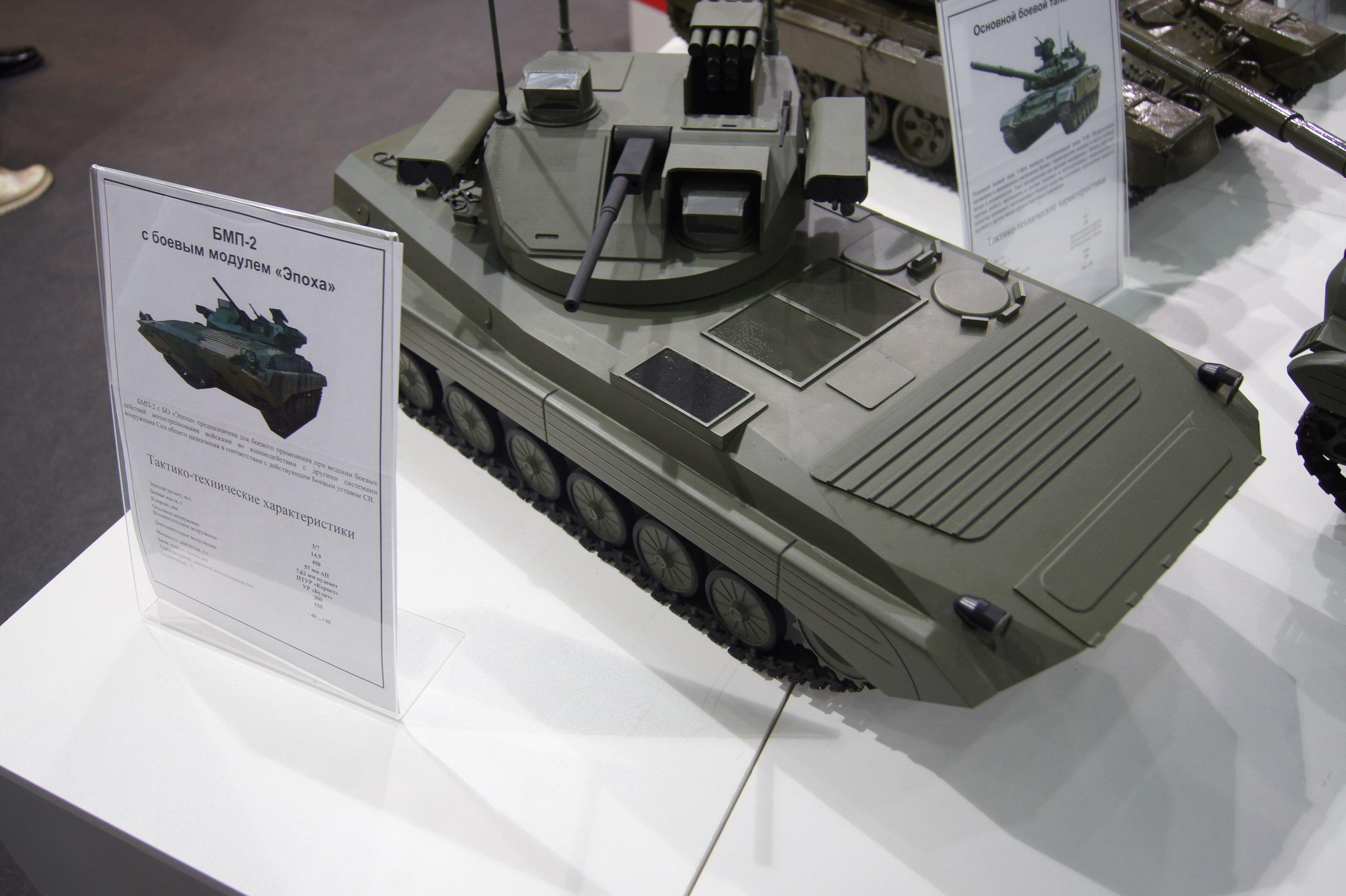Armija-Nemzetközi haditechnikai fórum és kiállítás - Page 3 RtrB_gCZeYk