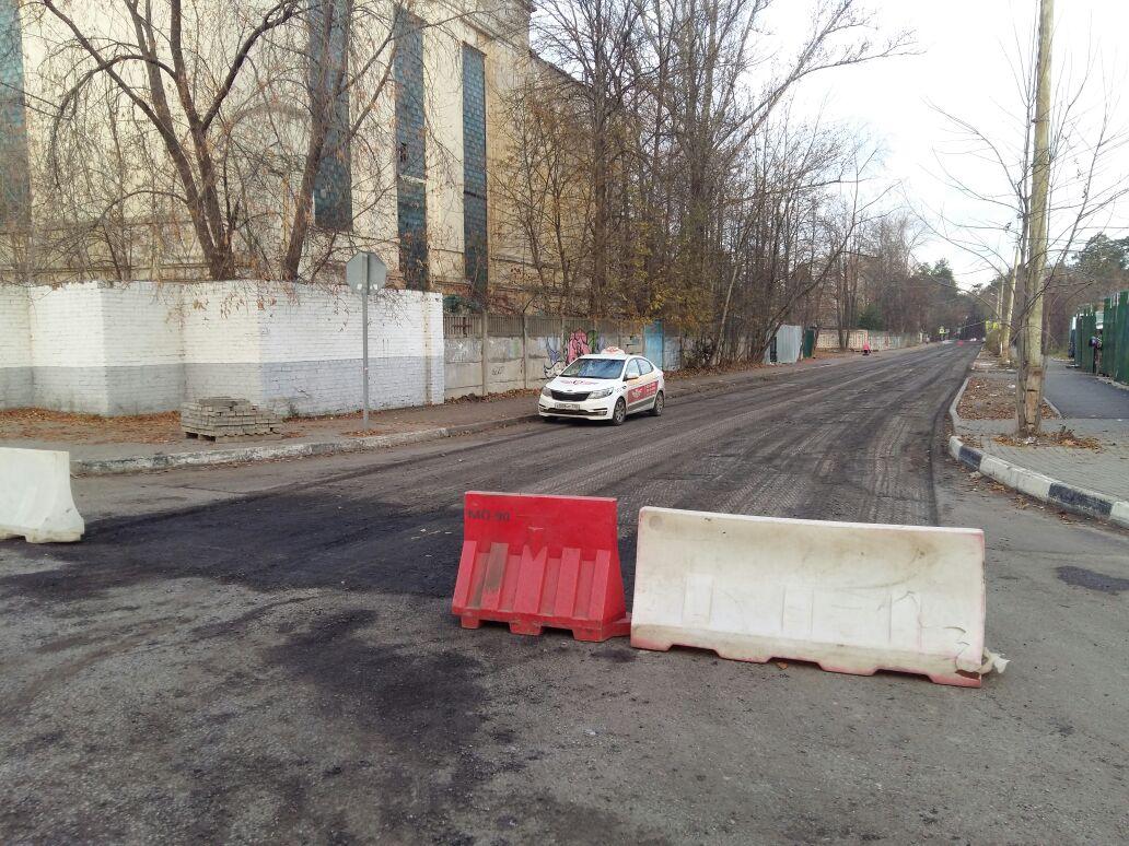 В Дубне из-за плохого качества ремонта дороги сняли новый асфальт