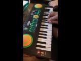 Когда друг-музыкант увидел детское пианино у Насти )))