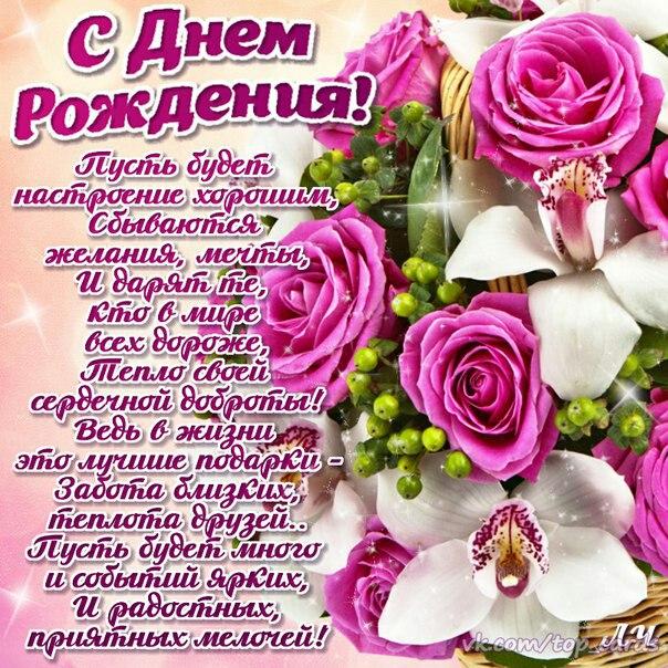 https://pp.userapi.com/c840222/v840222275/7d6af/e9q5Wl9mosU.jpg