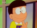 Doraemon 0161 - Pegatinas de clasificacion