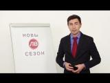 Руслан паззл